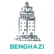Benghazi Guide